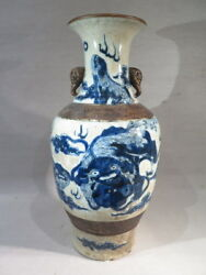 Nanjing China Antique Vase In Ceramic Craquelee Decor Dog Of Fo Elephant