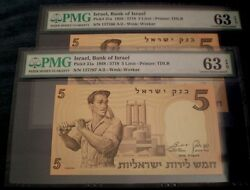Lot Of 2 Israel 5 Lirot 1958 31a Pmg 63 Epq Consecutive Serial Numbers Unc