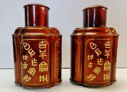 Pair Of Chinese Antique Bronze-ton Lacquered Tin Tea Jars Fine Engraved Rare Zhu