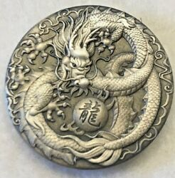Tuvalu 2017 2 Mythical Creatures - Dragon 2 Oz Antique Silver Coin, Great Coin