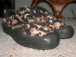 03's Series China Pla Army,air Force,2nd Artillery Desert Camo Training Shoes