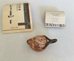 Miniature Traditional Chinese Yixing Ware Marbled Terra Cotta Pottery Teapot