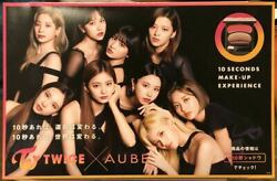 Twice Kao Aube Pop Display Not For Sale For In-store Sales Promotion Japan Rare
