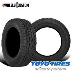 2 X New Toyo Open Country AT II 3512.522 121Q All-Terrain Tire