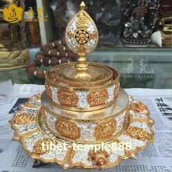 Tibet Pure Silver 24K gold eight treasures Mandala dkyil-vkhor salver plate tray