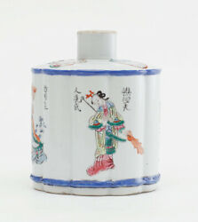 Antique Tea Caddy Box Chinese Qing Dynasty Calligraphy Poem Figure