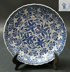 Fine Chinese Porcelain Blue And White Plate, Kangxi Period And Mark Circa 1700