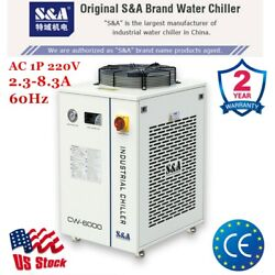 Sanda Cw-6000bn Industrial Water Chiller For Solid-state Laser 22kw Cnc Spindle