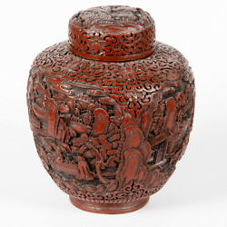 19cm Antique 19th Antique Chinese Qing Dynasty Lacquer Cinnabar Box Figure Jar