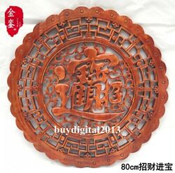 Camphorwood Auspicious Wealth And Fortune Wall Hanging Wood Tablet Plaque Board