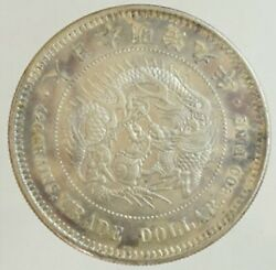 Japan Old Silver Coin Trade Meiji 9 1876 High Rare Official Certificate Real