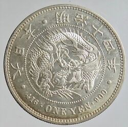 Japan Old Silver Coin New Type 1yen Large 1881 Meiji 14 Unused Rare Real