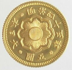 Japan Old Gold Coin New 5 Yen 1912 Meiji 45 Unused Official Certificate