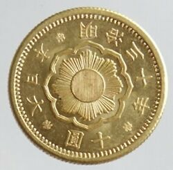 Japan Old Gold Coin New 10 Yen Coin 1897 Meiji 30 Unused Official Certificate