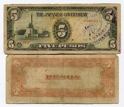 Philippines P110 Japanese Government 5 Pesos Version B Front Stamp Banknote