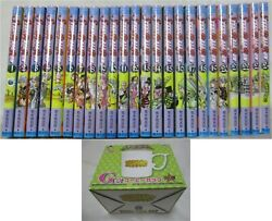 Ups Courier Delivery. W/mug A Steel Ball Run Jojos Part 7 Vol.1-24 Set Japanese