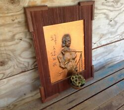 Very Cool Vintage 1960and039s Framed Embossed Copper With Hanging Basket