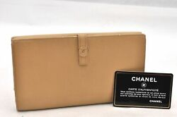 Authentic Caviar Skin Coco Button Long Wallet Beige 94462