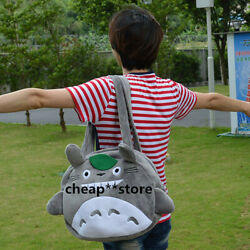 2020 The My Vicino Totoro Bag Shoulder Strap Studio Ghibli Purse Pouch Backpack $17.85