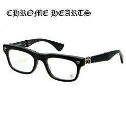 CHROME HEARTS DROOLIN MBK Matte Black BS Flair Wellington Folding Glasses Frame