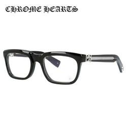 CHROME HEARTS SEE YOU IN TEA BK 53 Regular Fit Square Black Glasses Frame