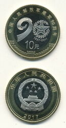 China - 10 Yuan 2017 Unc - Gedenkmanduumlnze 90th Ann. Of Peopleand039s Liberty Army