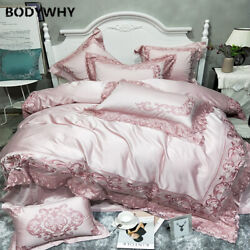 100s Egyptian Cotton Luxury Royal Bedding Set Quilt Cover Embroidery 2020 Top