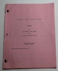 Tales From The Crypt / 1991 Original Tv Script, Season 3 Episode 14 Yellow