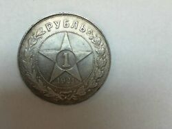 Russia Soviet Cccp 1 Silver Rouble 1921 Great Condition Nice