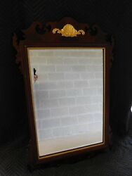 Councill Craftsmen Flame Mahogany Federal Style Gold Gilt Accented Mirror 47.5h