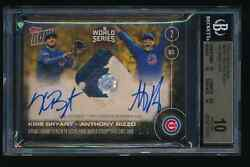2016 World Series GAME 7 Topps Now 11 Gold Bryant Rizzo Auto Relic Cubs BGS 10