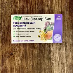 Herbal tea soothing evening For better sleep Evalar 20 packet filter Russian $9.00