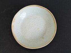 Song Dynasty Hu Tian Yao Ying Qing Carved Plate 宋代湖田窯影青刻魚紋水洗