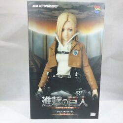Attack On Titan One Festival 2014 Limited Rah Anileon Heart Ani Action Figure Jp
