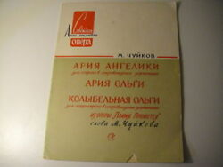 Vintage Sheet Music Score M. Tchuikov And039flame Of Prometeusand039 Fragments From..