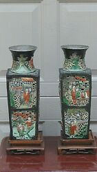 Pair Antique 19c Chinese Famille Noir Reticulated Pierced 2-layer Vases On Stand