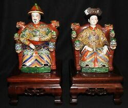 Pair Of China Antique Famille Rose Porcelain Emperor And Empress Statues W/ Stands