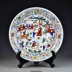 14.9 Ancient China The Ming Dynasty Multicolored Baby Play Porcelain Plate