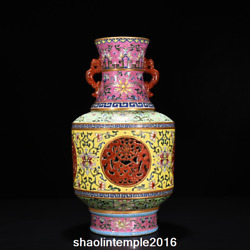 Old China The Qing Dynasty Pastel Hollowing Out Turn The Heart Bottle