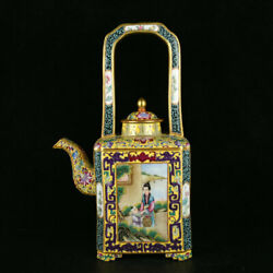 17.2 Old China The Qing Dynasty Enamel Tracing Gold Beauty Pattern Pot