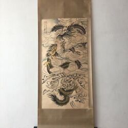 Unique Collection China Hand Ink Painting Scroll Dragon In Sea Wave