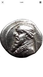 Mithradates Ii The Great 120 B.c Ancient Silver Parthian Coin 19mm.3.99g