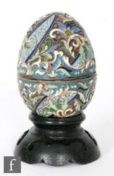Russian Silver Cloisonnandeacute Enamelled Egg By Grigory Sbetnayev Moscow Circa 1893.