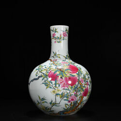 Collection China Qing Dynasty Pastel Eight Peach Pattern Celestial Bottle