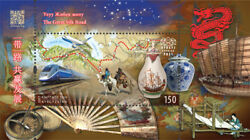 Kyrgyzstan Kep - Andldquoantiques Camels The Great Silk Road Mnh Ms 2017