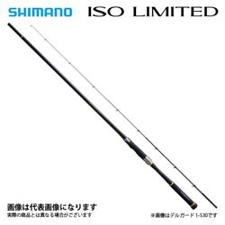 Shimano Rod 18 Iso Limited Asteion 1.2-530 From Stylish Anglers Japan