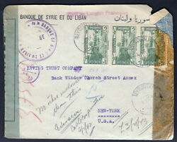 1057 - Lebanon 1942 Dual Censor Syria And Liban Bank Beyrouth To Irving Trust Nyc