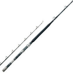 Alpha Tackle Mpg Head Quarter Standing Bout 1655 Boat Fishing Rod From Japan