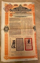 China Chinese Government 1908 Tientsin Pukow Railway Bond For Andpound100 Uncancelled