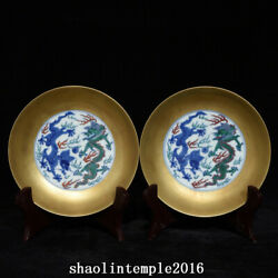 A Pair China Qing Dynasty Gold-plated Gold Double Dragon Play Pearl Pattern Disc